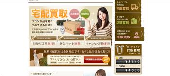スクリーンショット 2014-04-12 11.32.42.png
